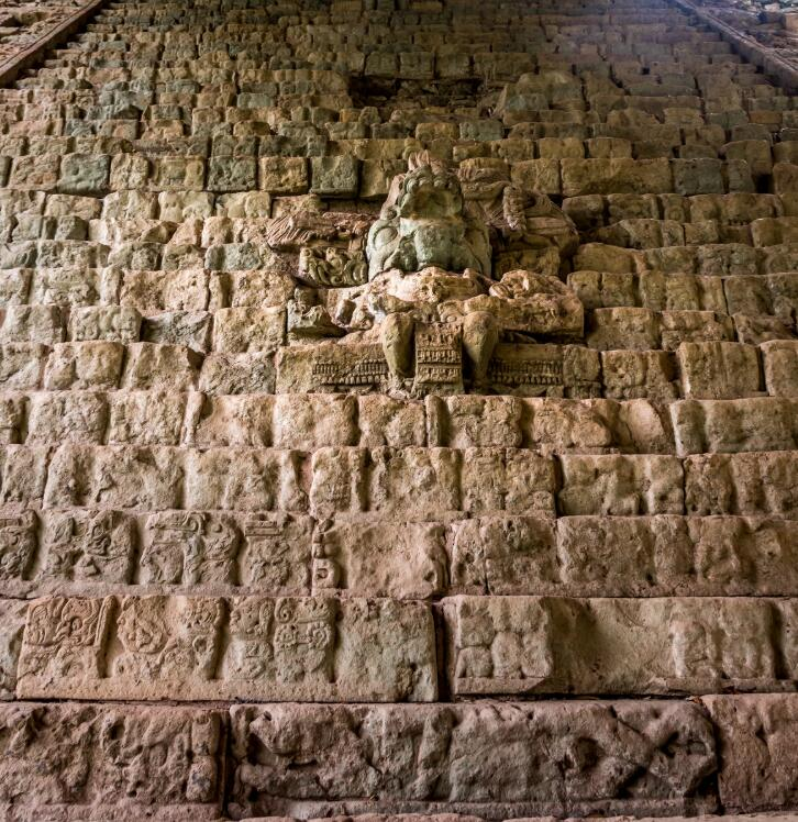 The Hieroglyphic Stairway